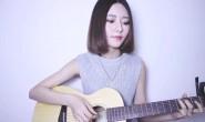 阿细-《旅行的意义》粤语谐音发音