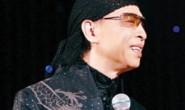 叶振棠 -《世间始終你好》粤语谐音发音